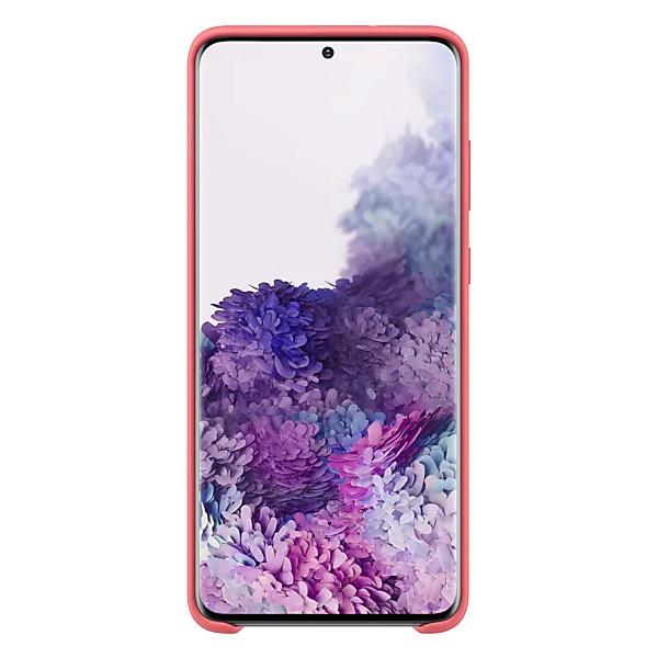 Samsung Galaxy S20+ Kvadrat Cover - Red