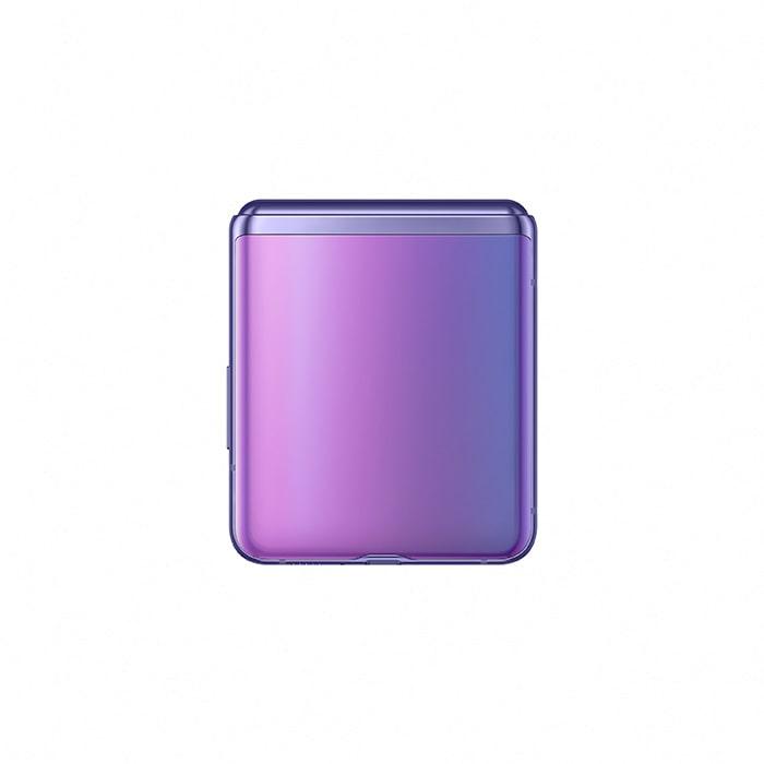 Samsung Galaxy Z Flip Mirror Purple 256GB 8GB RAM
